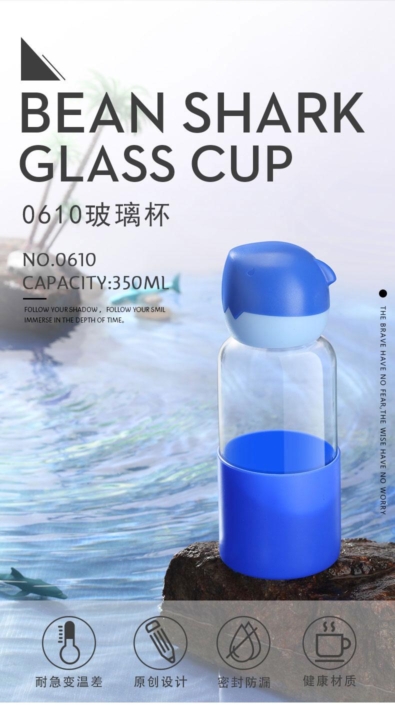 玻璃杯女耐热防漏马卡龙色350ML