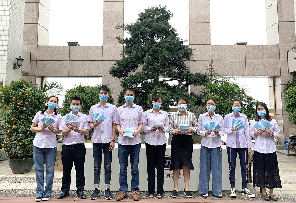 抗击疫情 心系员工 广州ballbet贝博开户集团发放员工儿童口罩