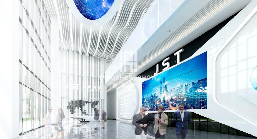 海口金盘科技数字化工厂展厅
