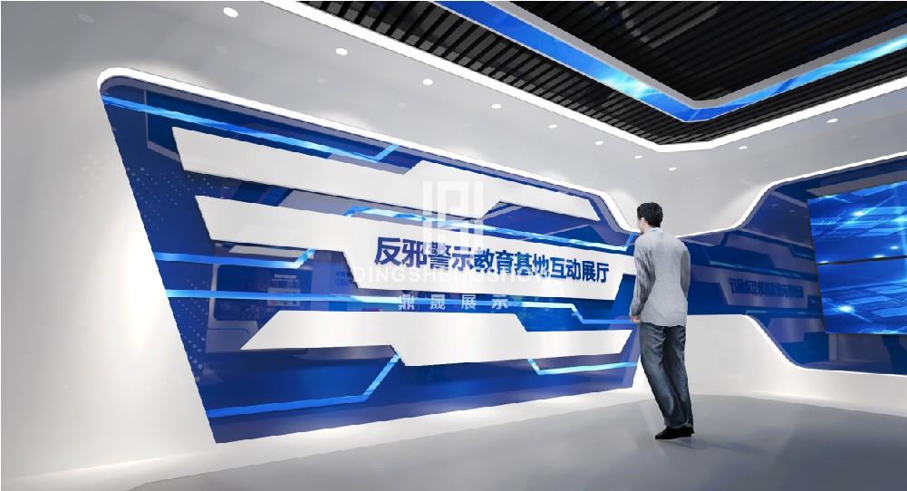 深圳市法制教育学校反邪教警示教育基地