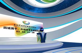 体博会-武汉体育局