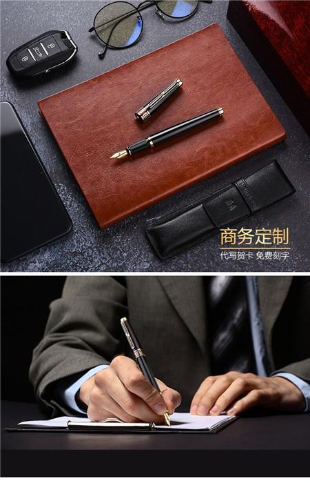 梦特娇钢笔_学生专用练字林錹系列男女士_送礼物定制刻字
