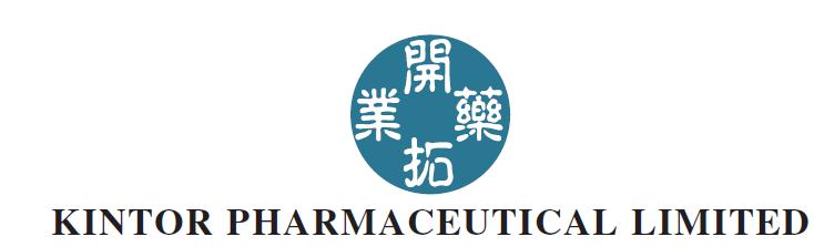 企讯 | 开拓药业今日正式在港交所上市