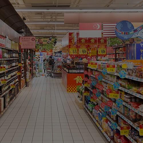 快消品行业智能仓储解决方案