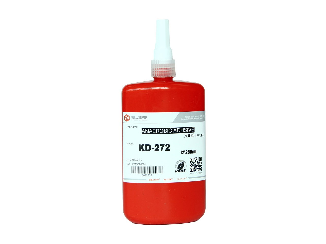 厌氧胶-272