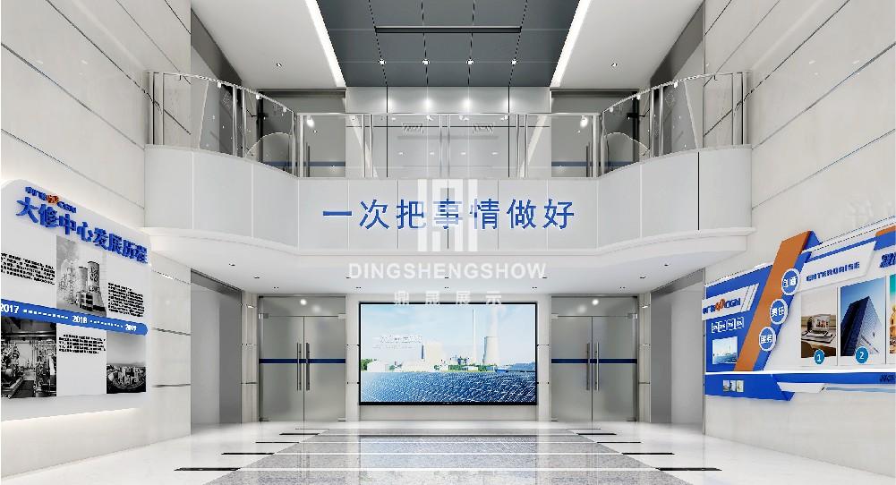 中广核党建展厅