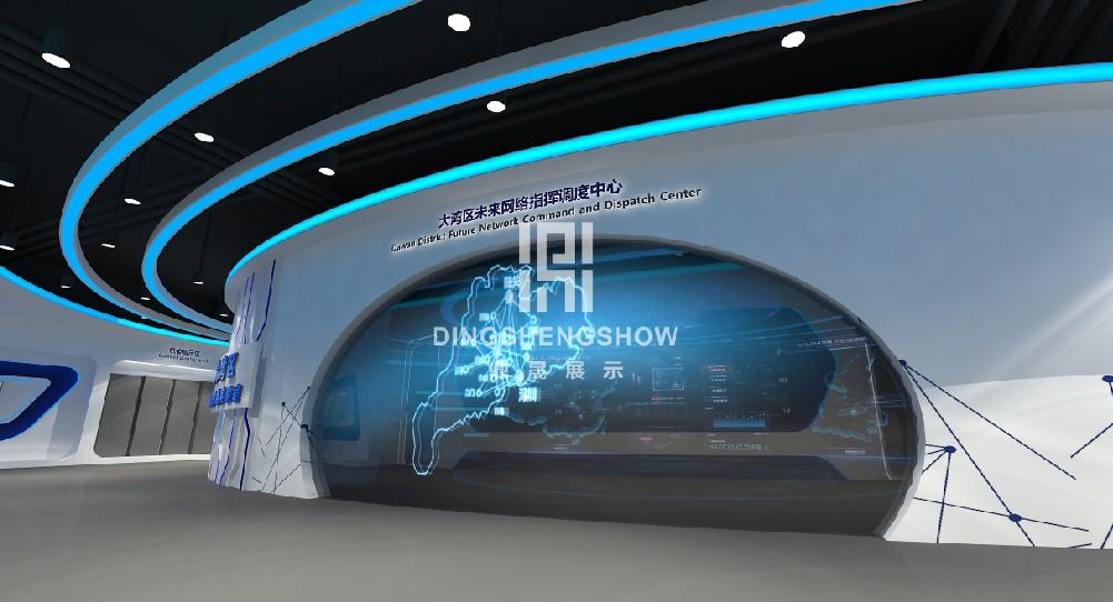 大湾区未来网络展厅项目
