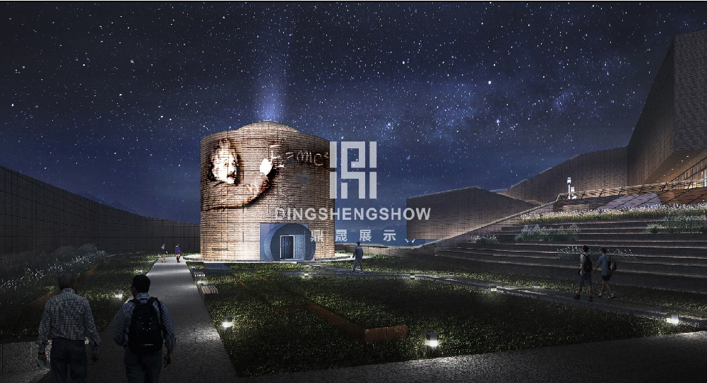 中广核集团核电企业展厅