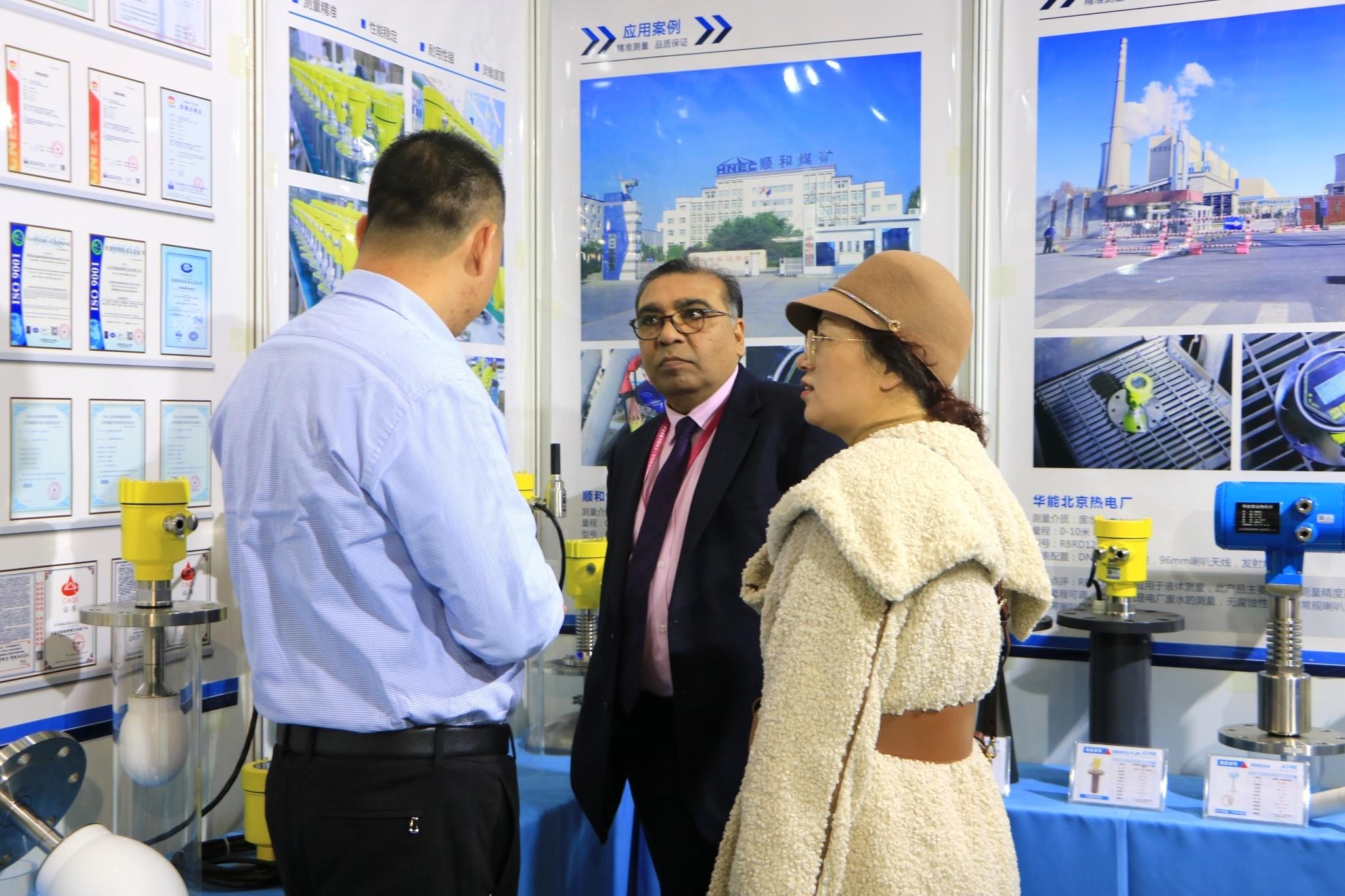 第30届中国国际测量控制与仪器万博手机APP展览会