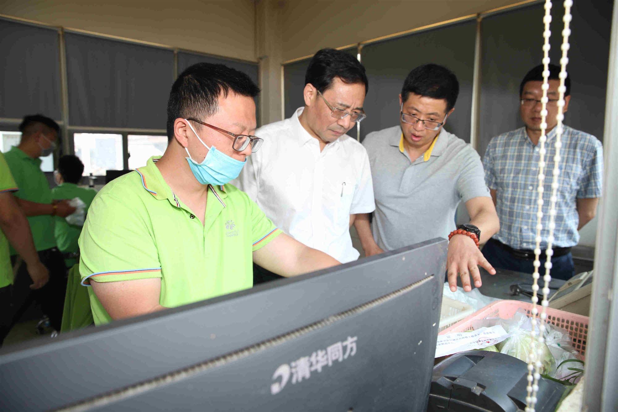 市财政局局长黄玉银一行调研lehu68vip乐虎直播苹果官方版