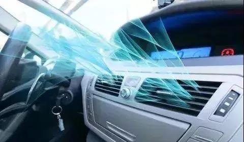 看过来,夏季汽车开空调5大实用妙招