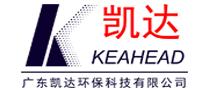 广东凯达环保科技有限公司