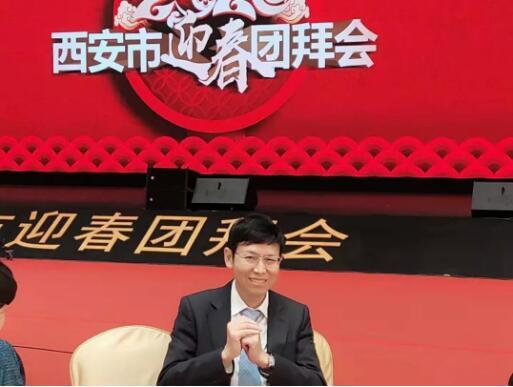 天隆科技创始人彭年才教授受邀参加西安市迎春团拜会