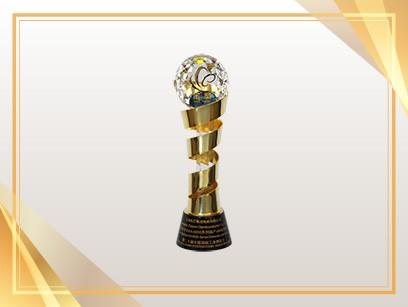 第二十届中国国际工业博览会金奖(2018年)