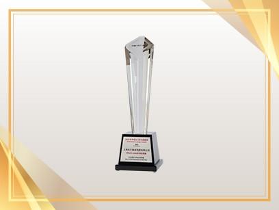 2019年度中国IC设计成就奖 年度最佳FPGA/处理器
