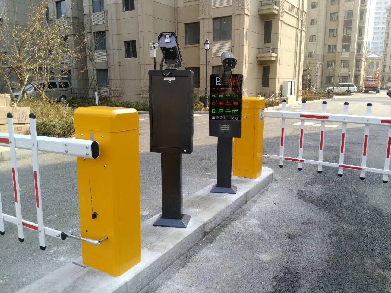 社區停車解決方案