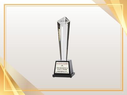2017年度大中华IC设计成就奖 年度最佳处理器/MCU/FPGA