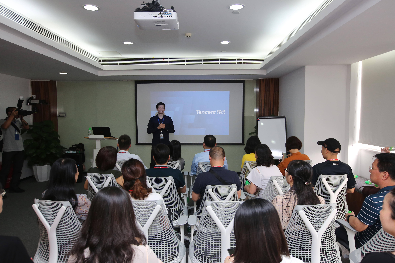 广新控股集团召开企业网站宣传及管理工作会议