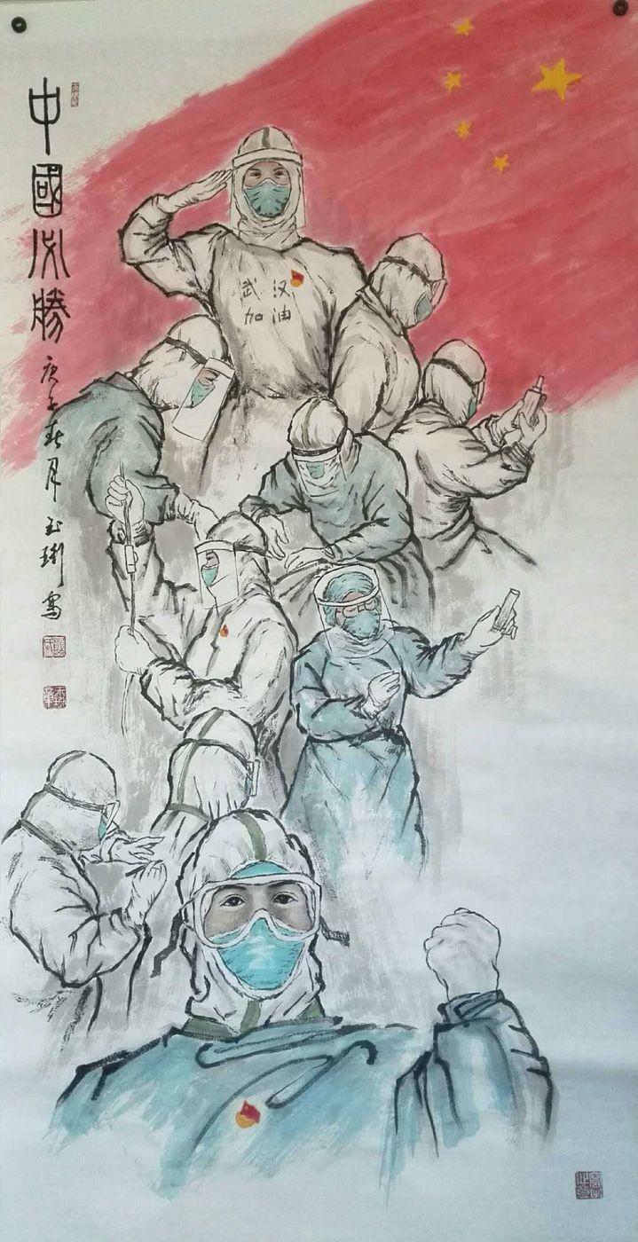 """""""你我同行共抗疫情""""—北京通州区老年书画研究会诗书画网上交流展(二)"""