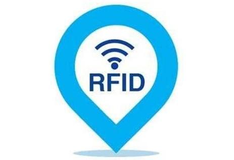 一带一配送中心RFID周转筐管理软件