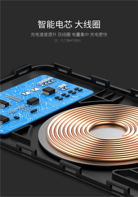 美能格无线充电宝_无线用超薄移动电源