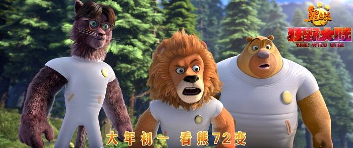 影视投资:七年了 今年春节档如此强势 这两熊一人能够杀出重围?