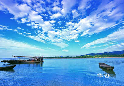 水资源论证报告万博体育app手机登录单位_湖南华咨公司水利工程师团队创新发展谋发展