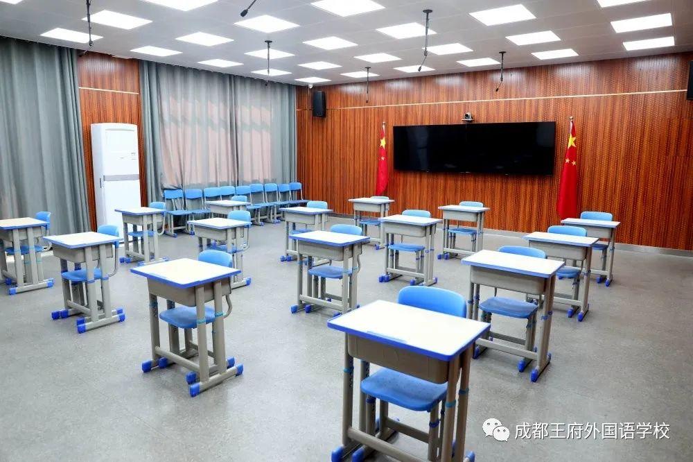 成都王府外国语学校2020小学及初中部招生简章