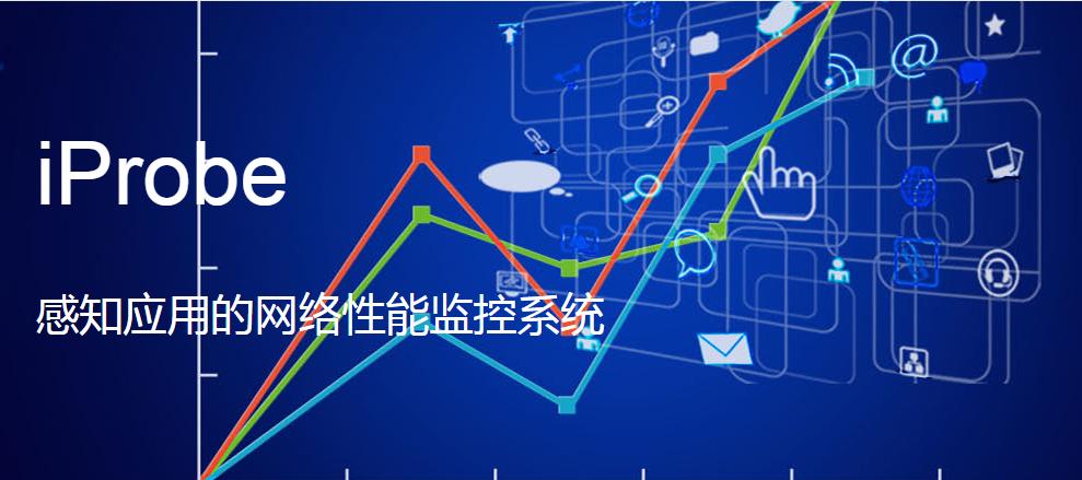 白皮书-基于国产通用处理器的网络探针解决方案  媲美至强近八成性能表现