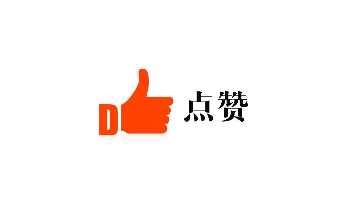 安庆出台方案力争跨境电商年进口单量达10万单