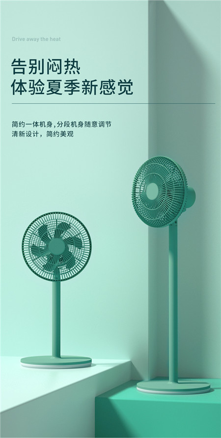 亨特电风扇_家用落地扇静音台地扇立式