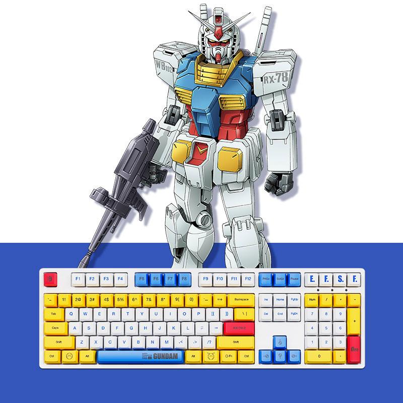 RX-78-2 高达机械键盘