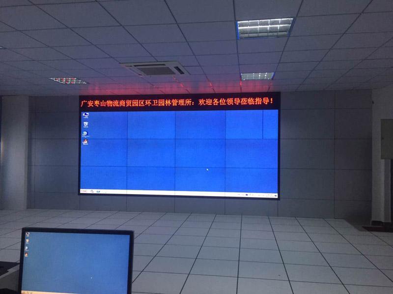 成都46寸液晶拼接屏广安物流园区大屏完成