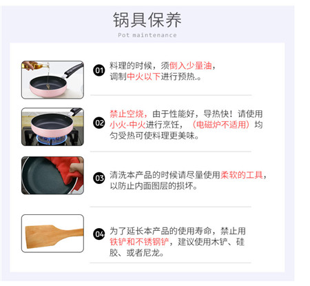 苏泊尔平底锅不粘锅蛋糕皮专用煎饼锅