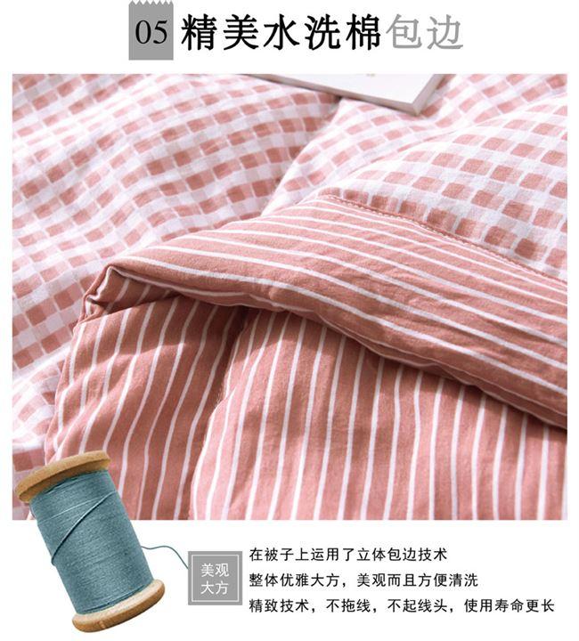 芳恩家纺良品水洗棉花被夏天水洗空调被