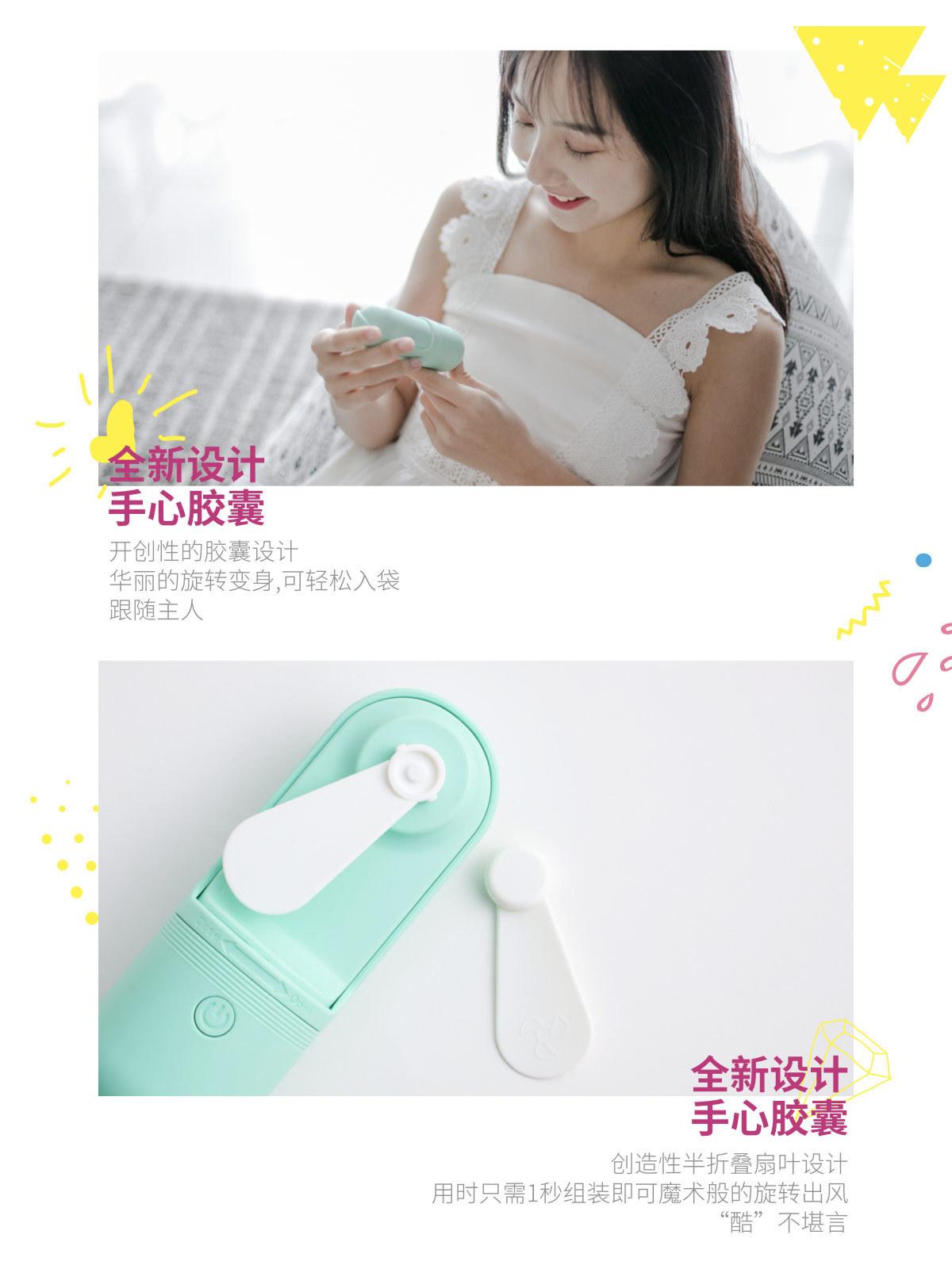 创意USB手持风扇_ 胶囊卡通外形