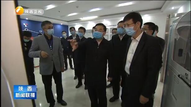 【聚焦天隆】陕西省省委书记胡和平一行莅临天隆调研指导
