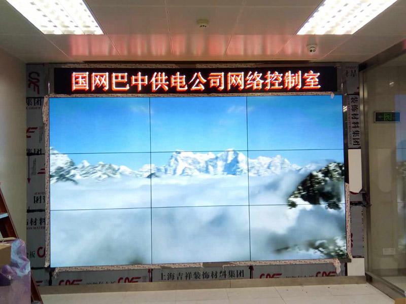 成都49寸液晶拼接屏巴中国家电网大屏完成