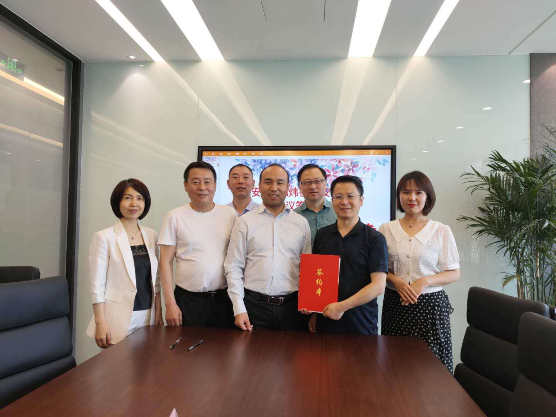 赋能数字集团与炜衡西安律所签署战略合作协议