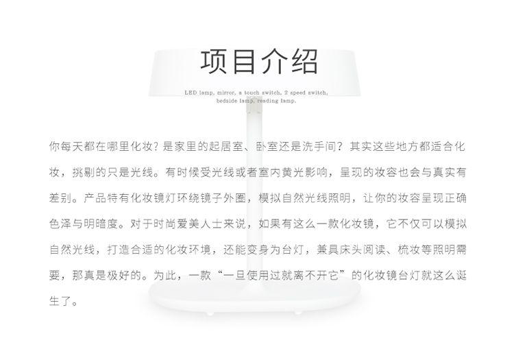 创意LED化妆镜_带灯礼物情人节礼可定制刻字