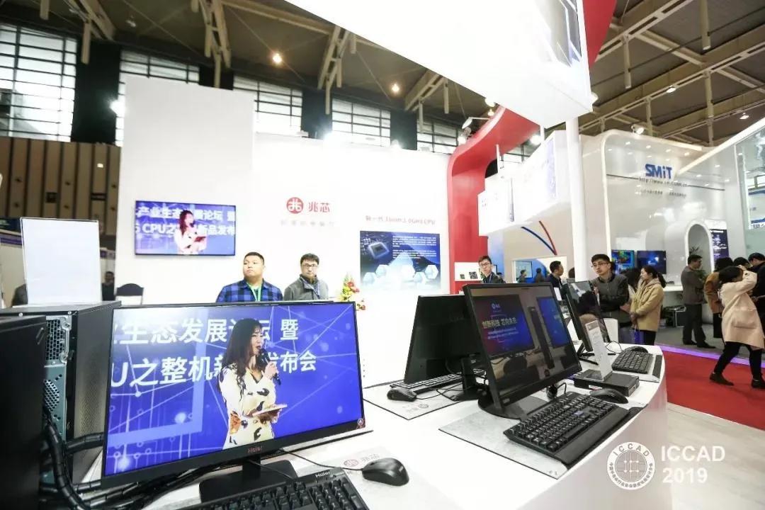 """开先KX-6000系列处理器获选""""上海设计100+""""优秀成果"""
