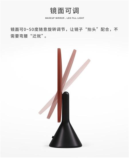 MUID大镜面化妆镜_台灯充电智能