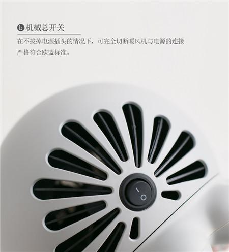 暖风机家用小型黑科技热风机