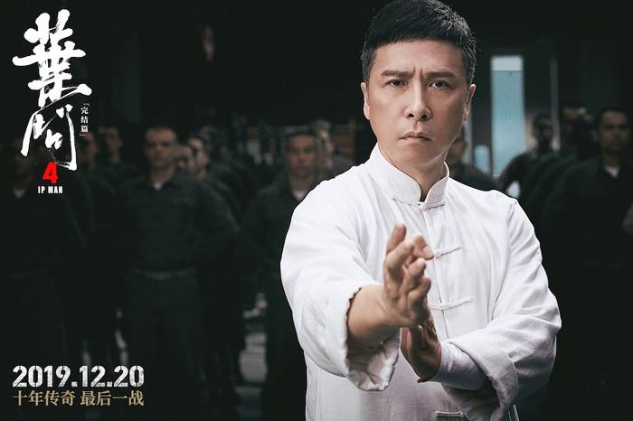 电影投资:《叶问4》之后在无功夫片?