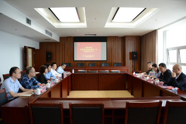 农信集团与贵州省供销社金融服务处开展交流座谈