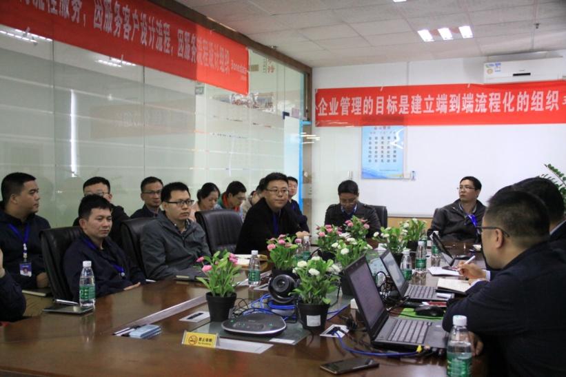深圳市三旺通信技术有限公司IPD咨询项目启动会!