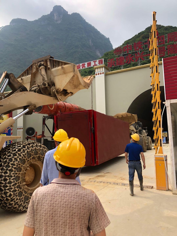 贵南高铁河池段永兴一号隧道项目智能灌浆系统应用