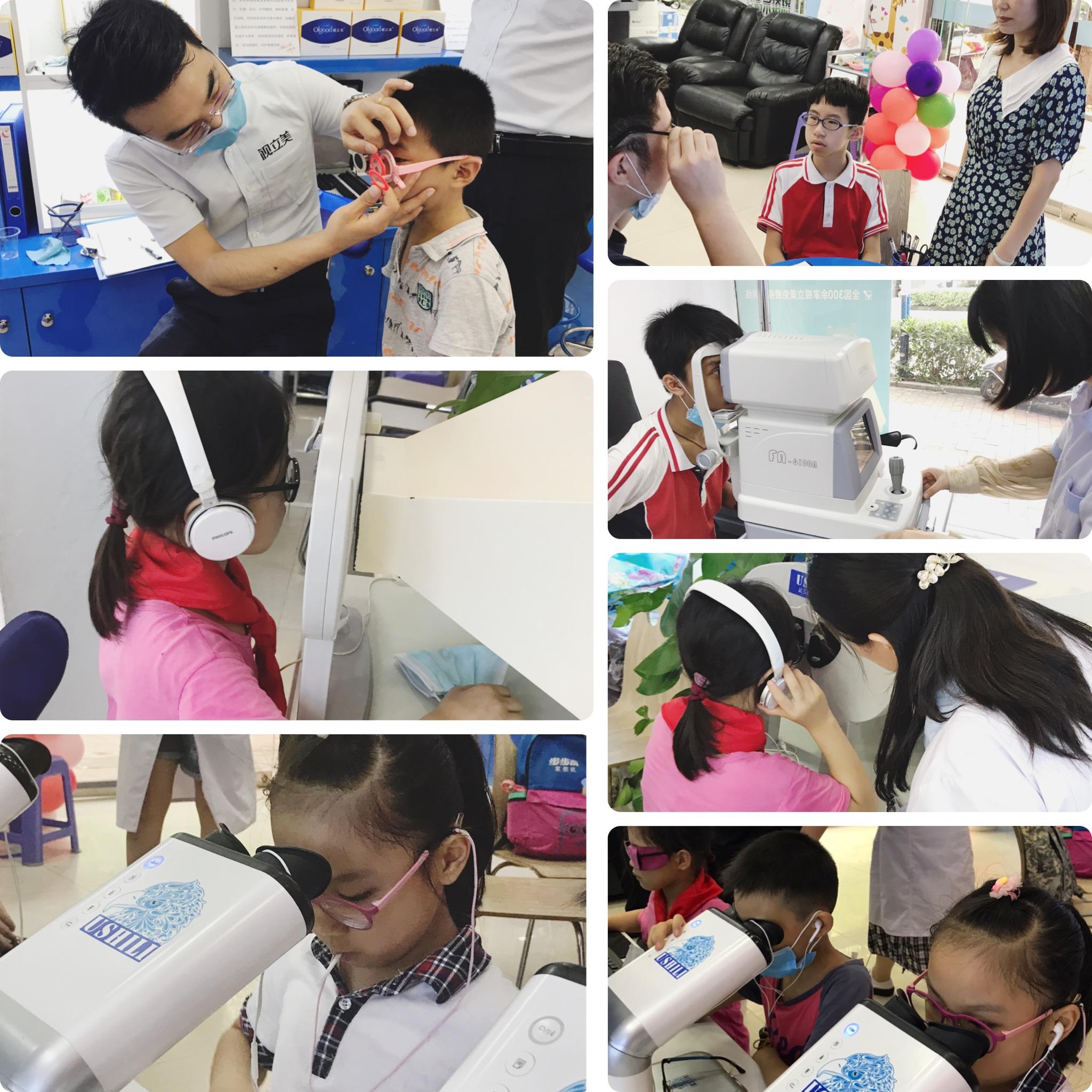 儿童视力加盟选择像视立美一样的企业更有利于发展