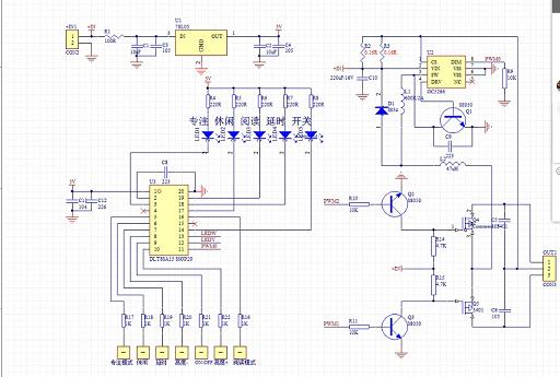 AA级台灯LED触控调光方案