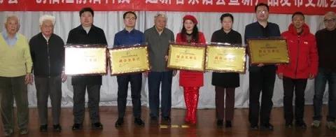 """迎新春,协会注入新血液,2020目标打造""""百人汇""""!"""